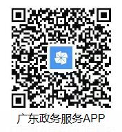 QQ图片20200211112926.png
